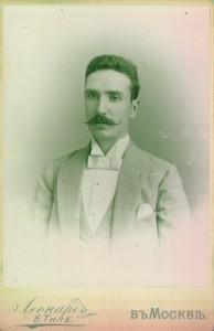 Nicola_Guerra_ca-1890_site