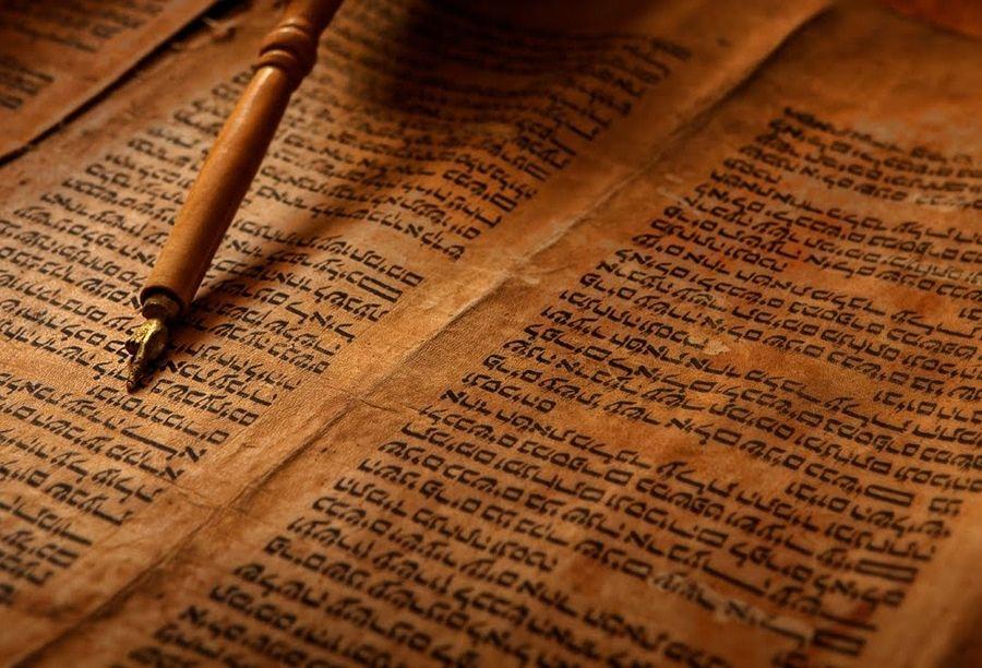 bibbia_ebraica_opt