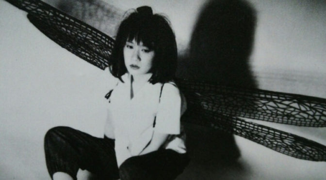 Le metamorfosi di Jun Togawa